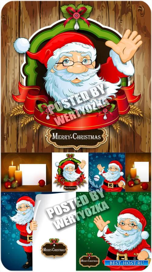 Рождество и санта клаус - вектор