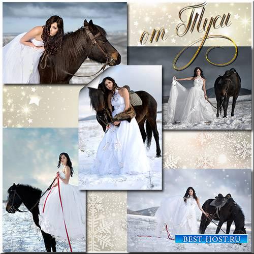 Женский шаблон для фото - Невеста на гнедом коне