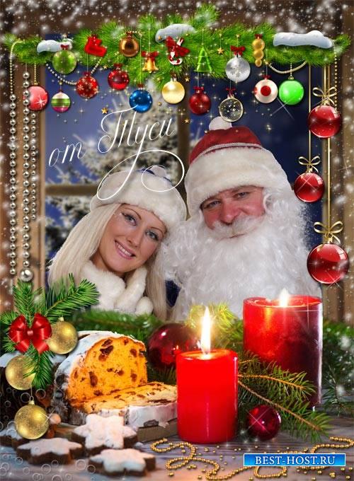 Рамка для фото к Новому Году - Пусть будет щедрым Новый Год и много счастья ...