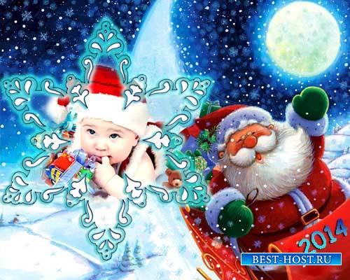 Детская рамка для фотомонтажа - Снежинка и Дед Мороз