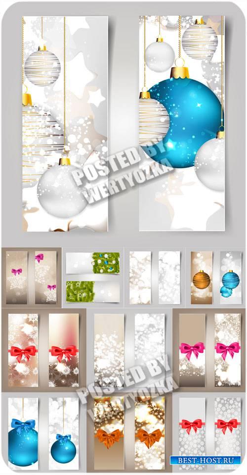 Рождественский вектор, карточки с сияющими шарами