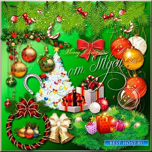 Клипарт - Новогодний сувенир