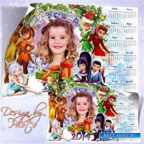 Календарь - рамка на 2014 год - Новый год с феями
