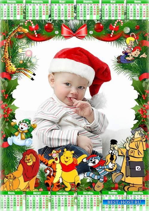 Детский настенный календарь-рамочка на 2014 год с  мультгероями