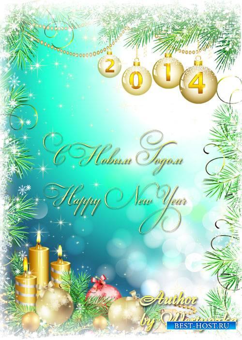 Новогодний psd исходник, елка, золотые шары и свечи