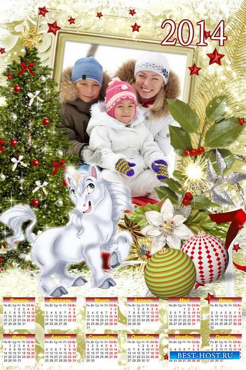 Календарь - рамка на 2014 год - Озорная лошадка