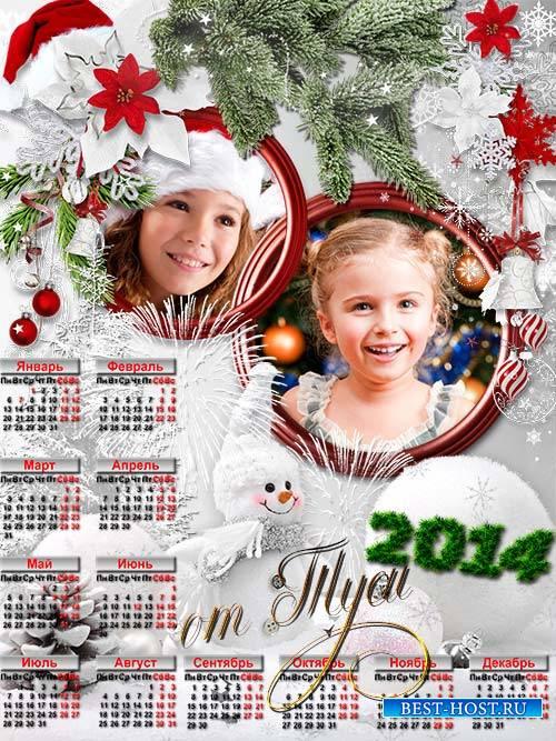 Рамка с календарём к Новому Году - Весёлый праздник к нам идёт