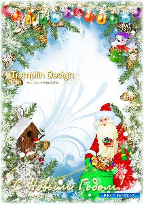 Новогодняя рамка – Дед мороз и птички