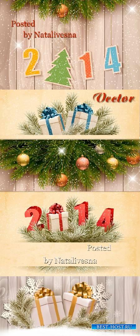 Векторные новогодние фоны с цифрами 2014
