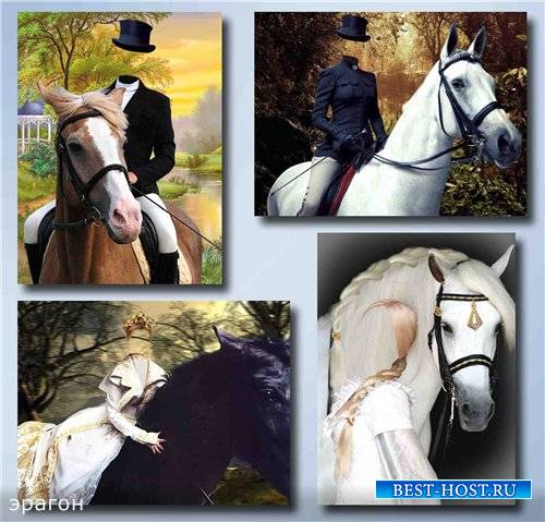 Женские шаблоны для фотошопа – Девушки на лошадях