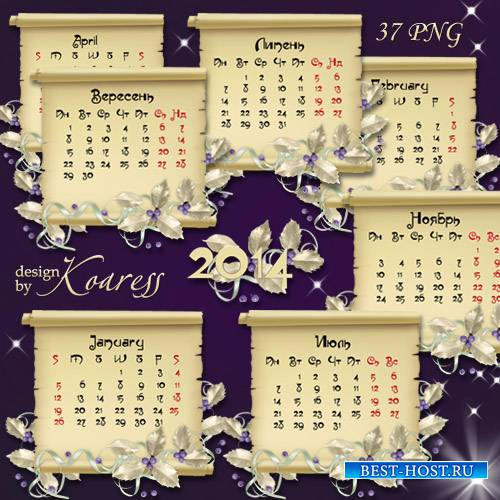 Календарная сетка на 2014 год в винтажном стиле - Пергамент