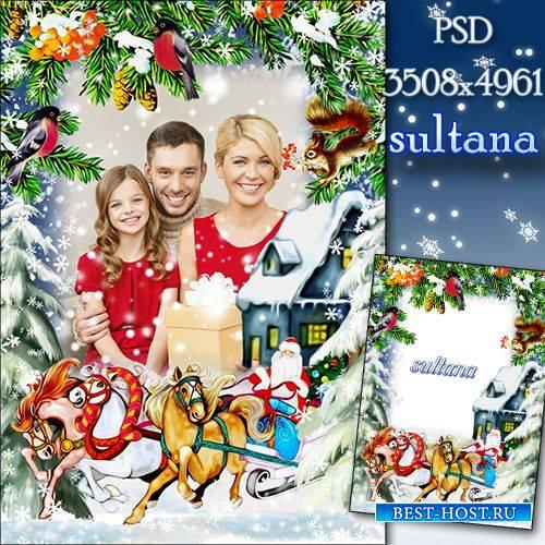 Новогодняя рамка для фото - Дед Мороз на тройке коней