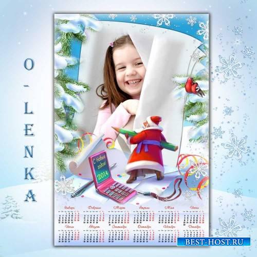 Фоторамка календарь - Картинка Деда Мороза