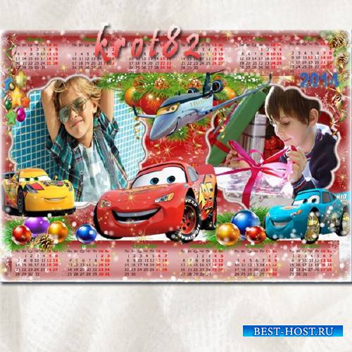 Детский календарь с рамками для фото на 2014 год с веселыми тачками