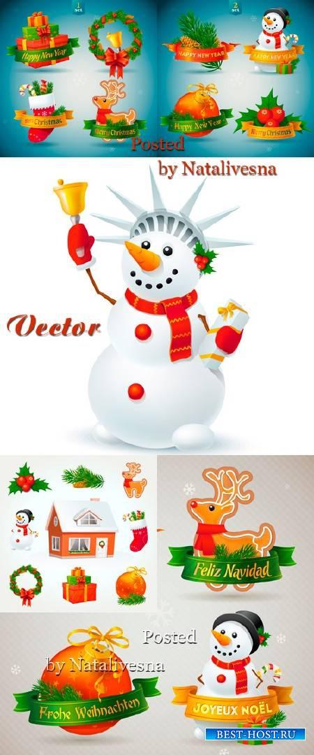 Новогодний снеговик и иконки 2014