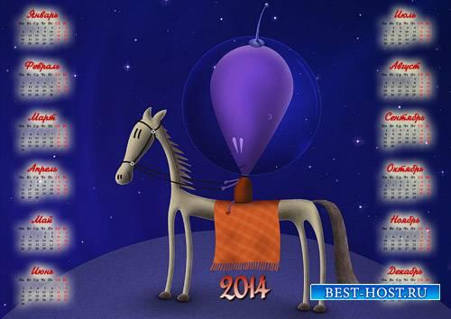 Календарь 2014 - Марсианин на лошадке