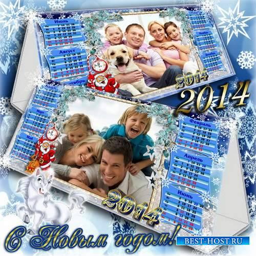 Офисный настольный календарь на 2014 год для дома с рамкой для семейной фот ...