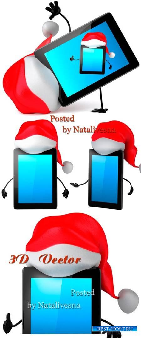 3D планшет в новогоднем колпаке