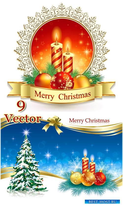 Красивые рождественские фоны в векторе