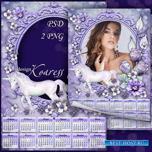 Романтический винтажный календарь на 2014 год с рамкой для фотошопа - Белый ...