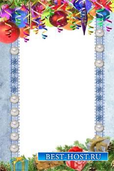 Рамка Новогодняя с жемчугами и подарками