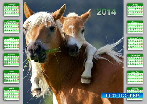 PSD календарь - Нежные объятия с мамой