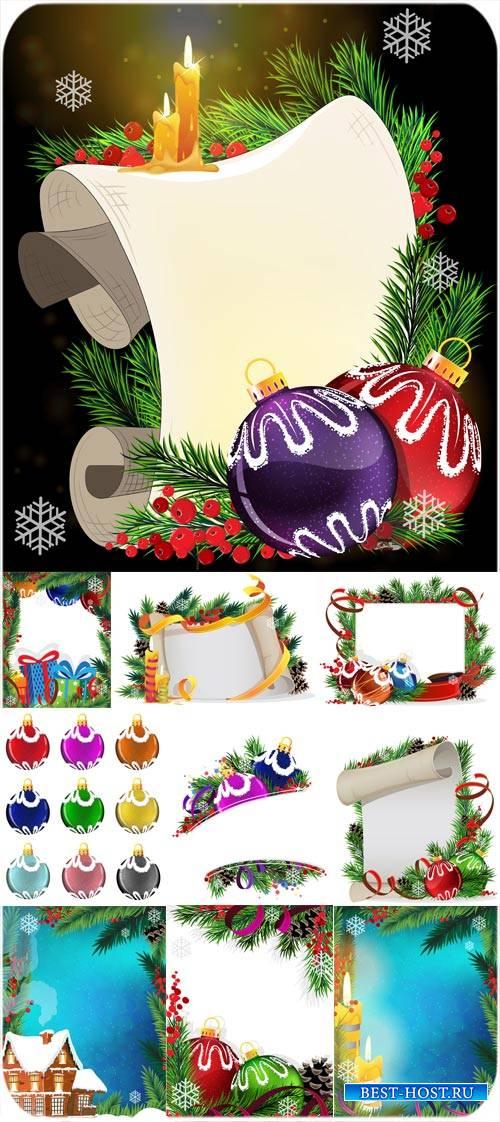 Рождественские векторные рамки, шары, свечи, елка