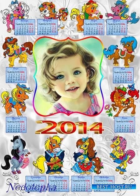 Детский календарь – Веселые лошадки