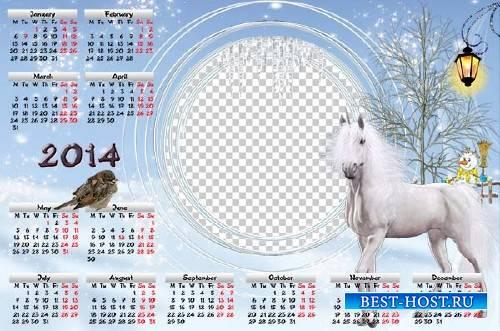 Зимний календарь на 2014 год – Лошадка и воробей