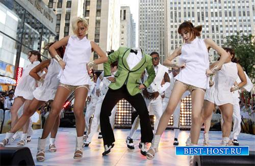 Шаблон для мужчин - Зажигательный танец gangnamstyle