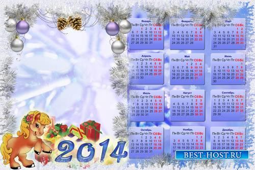 Календарь-рамка с лошадкой на 2014 год - Сколько желаний, столько подарков