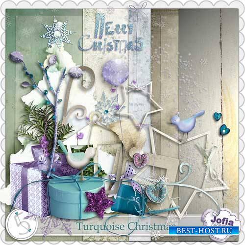 Рождественский скрап-комплект - Бирюзовое Рождество