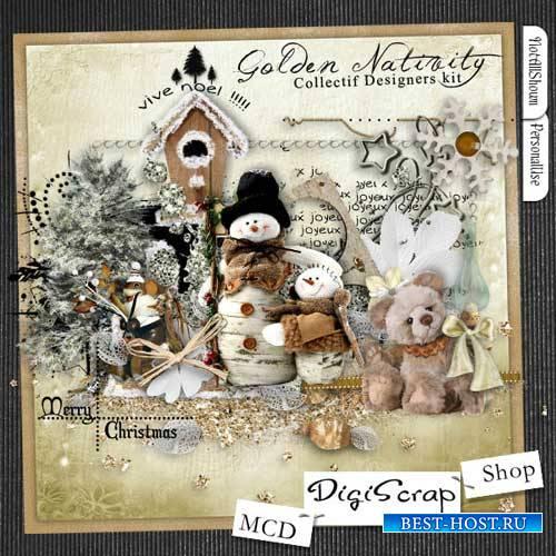 Прекрасный новогодний скрап-комплект - Золотое Рождество