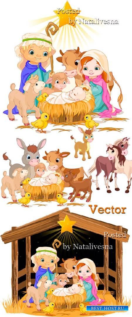 Рождественские композиции с детьми в Векторе