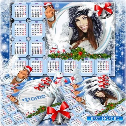 Горизонтальный календарь-рамка на 2014 год с лошадкой и зайчиками