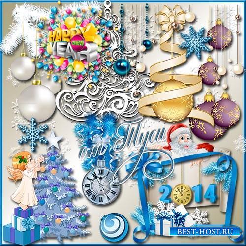 Клипарт - Новый год стучится в дом