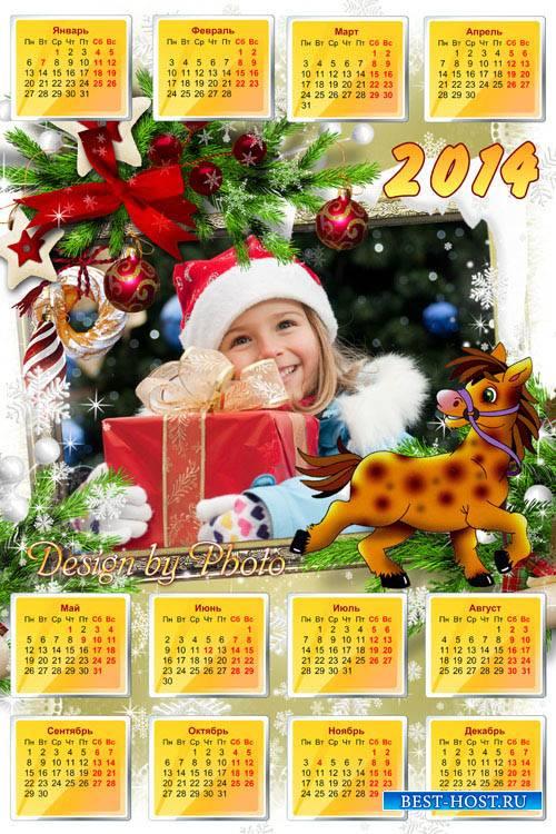 Календарь на 2014 год с вырезом для фото - Лошадь звякнула подковой