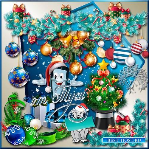 Клипарт - Новогодняя мишура