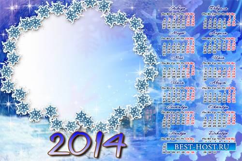 Календарь-рамка на 2014 год - Однажды морозным утром