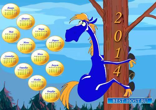 Настенный календарь - Любопытная лошадь
