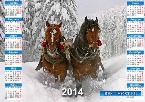 Настенный календарь - 2 лошади зимой мчатся по лесу