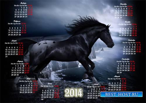 Настенный календарь - Красивая лошадь бежит у пропасти скалы