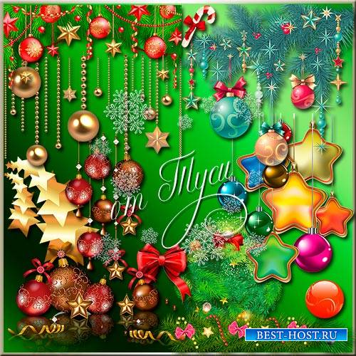Клипарт - Новогодний серпантин