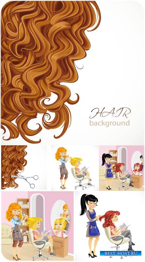 Девушки в парикмахерской - вектор