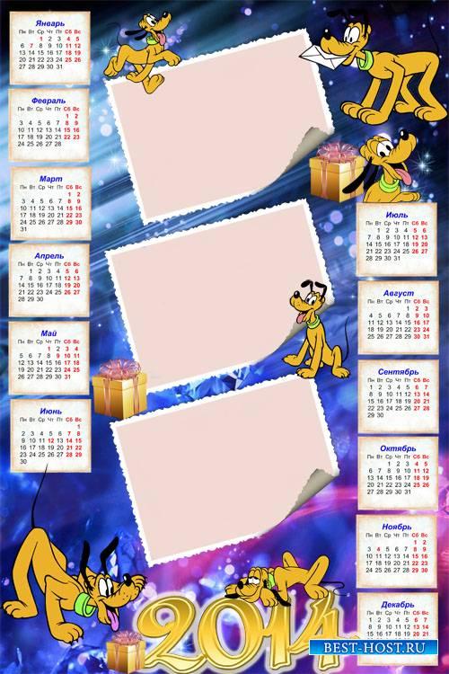 Детский календарь-рамка на 3 фото - Плуто в ожидании нового года