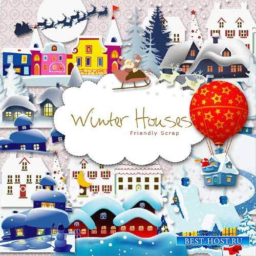 Зимний скрап-комплект - Зимние дома