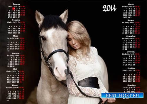 Календарь - Блондинка с красивой лошадкой