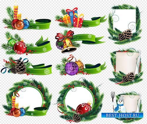 Клипарт - Новогодние ленты и холсты для новогодних надписей на прозрачном ф ...