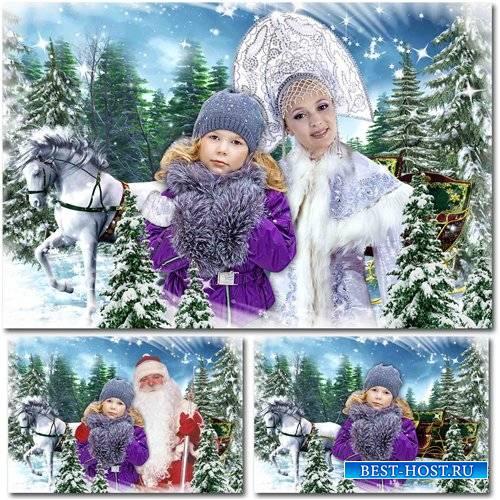 Детская рамка для фото – Новогодний портрет