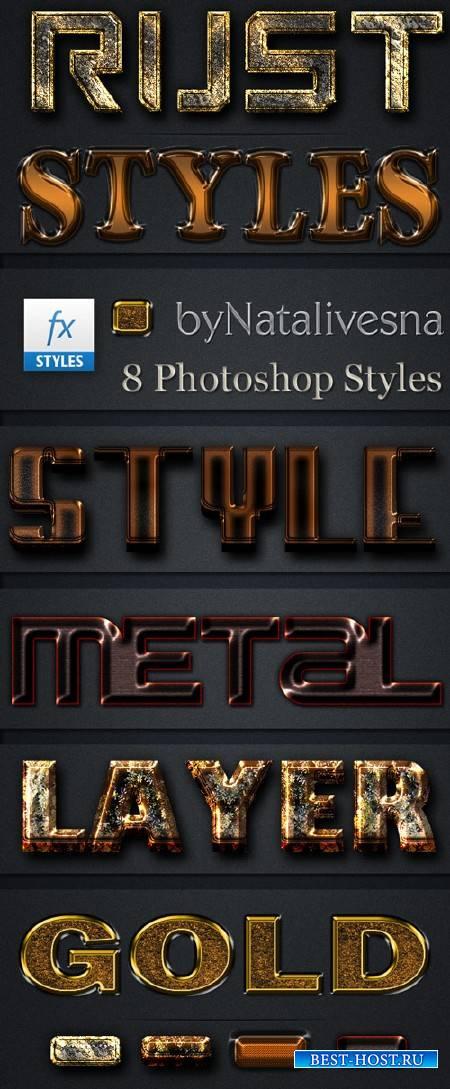 Стили для Дизайна в Фотошопе – Золотой метал